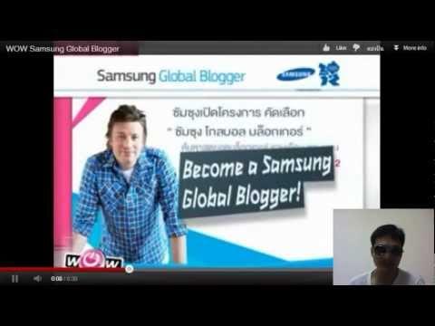 IT News 27.04.2012 A.M.