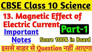 Science Notes Class 10 Ch-13 Magnetic Effect of Electric Current Part-1 | Most Imp. For Board 2020 |