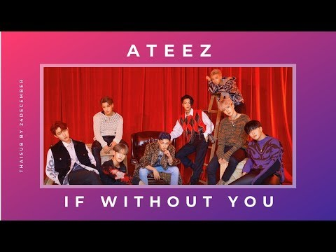 (THAISUB)ATEEZ - IF WITHOUT YOU