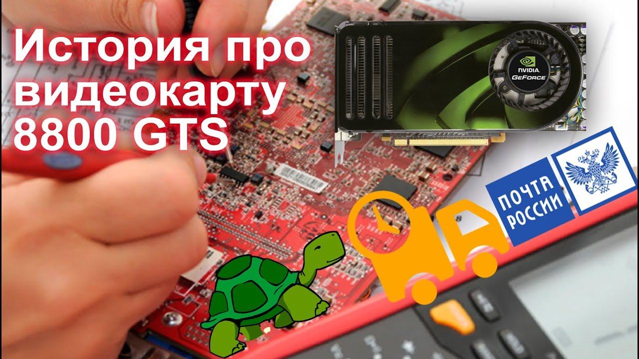 Ремонт Asus K73TA K73T K73Z LA-7553P отключаем видео чип post 96H .