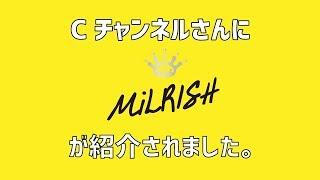 Sun Smile (サンスマイル)公式YouTube チャンネル! 商品情報や面白動...