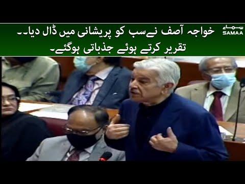 Khawaja Asif Emotional