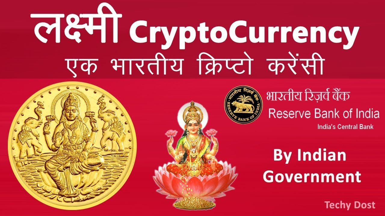 cryptocurrency laxmi coin