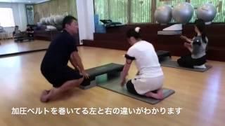 加圧トレーニングスタジオ 「ツクバ ボディ & ソウル スタジオ」 つく...