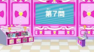 Idol Time Pripara 40 - The quiz
