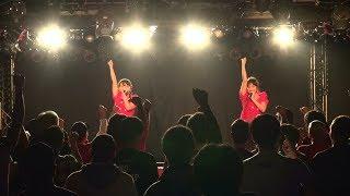 平成30年3月4日(日)に岡山市のライブハウス「CRAZY MAMA KINGDAM」にて...