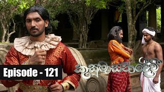 Kusumasana Devi | Episode 121 10th December 2018 Thumbnail