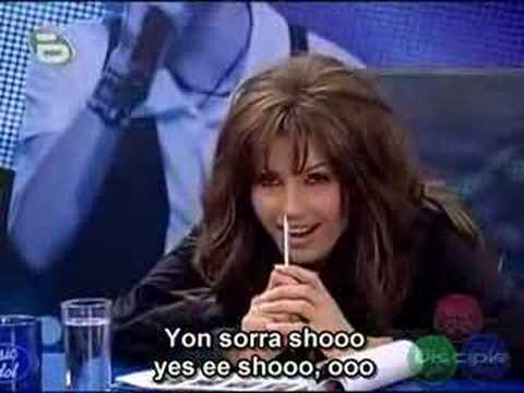 Bulgarian Super Idol