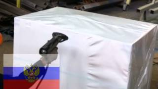 Термоусадочная пленка ProPack (Россия)(, 2014-10-22T05:38:31.000Z)