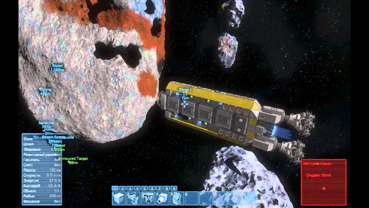 Stellaris древние добывающие квадрокоптеры защита камеры желтая combo прозрачная, пластиковая