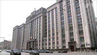 Иностранное вмешательство во внутренние дела России обсудят депутаты Государственной думы.