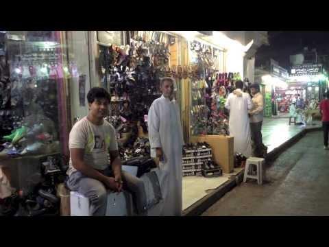 Al Balad Souk