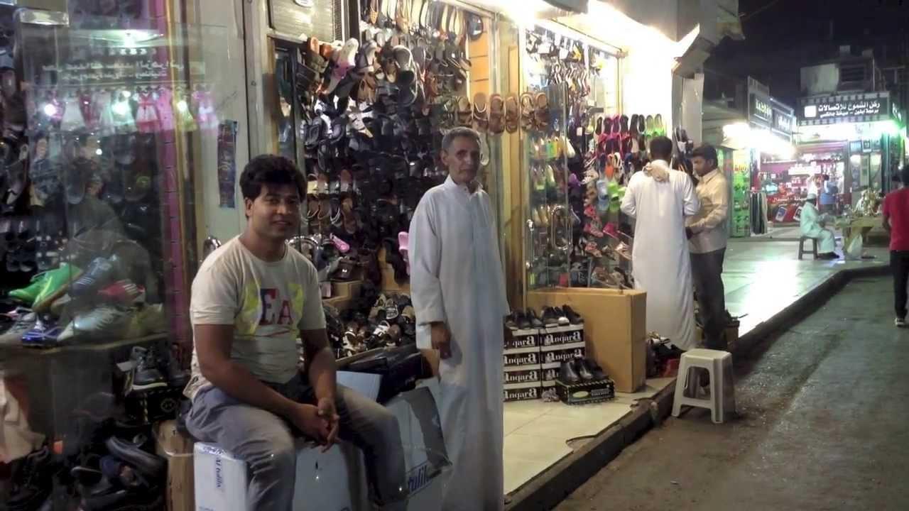 826fd36b09d Al Balad Souk Saudi Arabia - YouTube