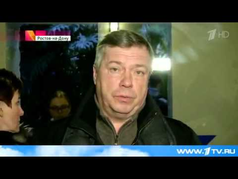 Аэропорт Ростова‑на‑Дону закрыт