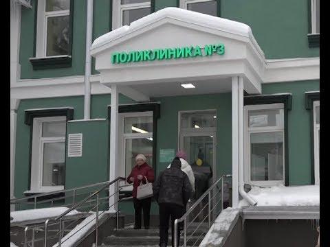 Поликлиника ЦРБ сменила прописку и название