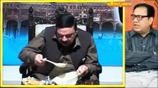 Sheikh Rasheed Is Trah Khana Khatay Hain  - کمزور دل حضرات مت دیکھیں