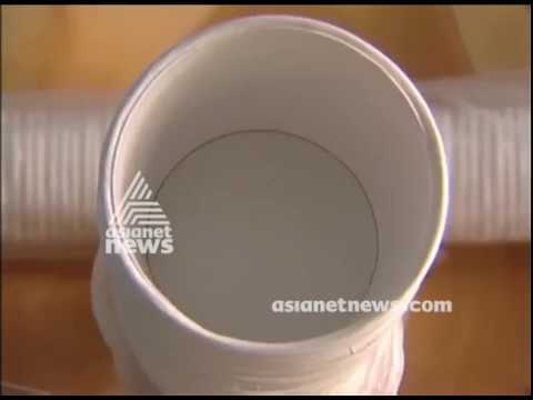 Papercup  production association against Government's stand to ban Paper cup