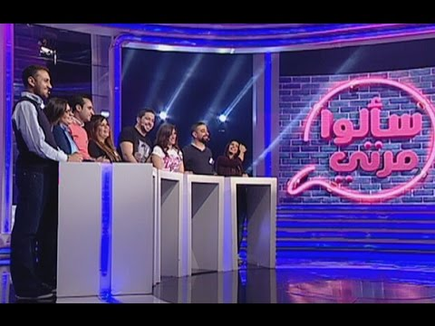 Saalo Marteh - Season 2 - Episode 11 - 29/01/2016