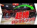 【バスケ】マジ超人!!NBA選手のリングまでが遠すぎるシュート練習