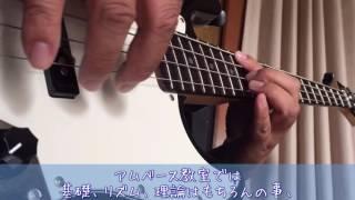 秋川雅史さんの「千の風になって」をベースソロで弾いてみました。 この...