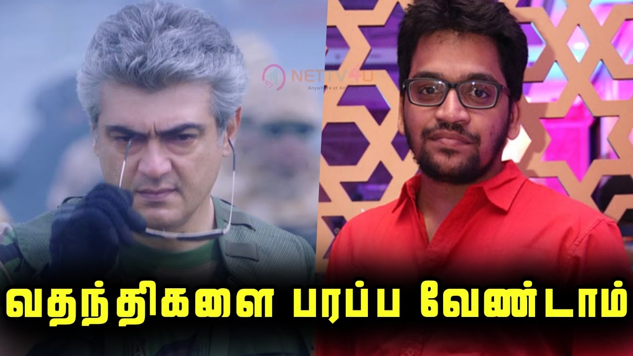 Vivegam Teaser Leaked By Editor Rubans Assistant Ruban Clarifies That Its A Rumour
