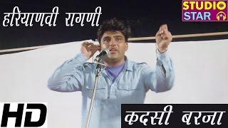 haryanvi hit ragni   maa ki mamta pyar pita ka   haryanvi ragni competition 2016 studio star