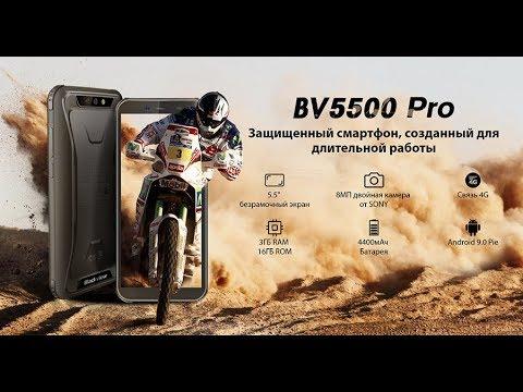 Blackview BV5500 Pro - обзор защищенного смартфона