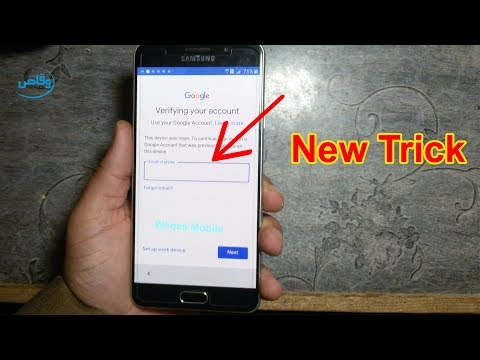 How To Bypass FRP/Google Account Lock Samsung Galaxy A7 6 Without Pc By Waqas Mobile