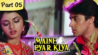 Maine Pyar Kiya (HD) - Part 05/13 - Blockbuster Romantic Hit Hindi Movie - Salman Khan, Bhagyashree