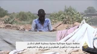 منظمة خيرية سودانية تدشن مشروعا لتأهيل المشردين