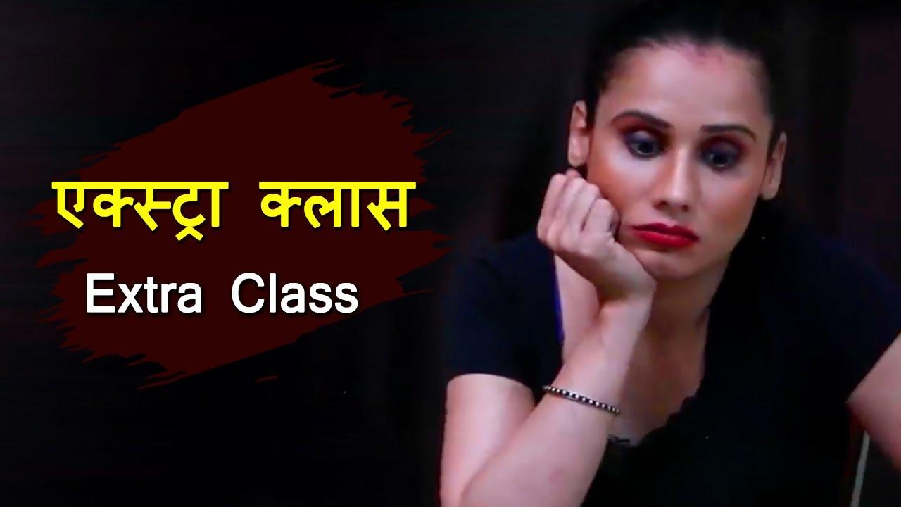 एक्स्ट्रा क्लास  | Extra Class | New Hindi Web Series 2021