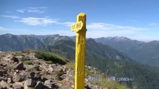 後立山連峰縦走山旅Part1