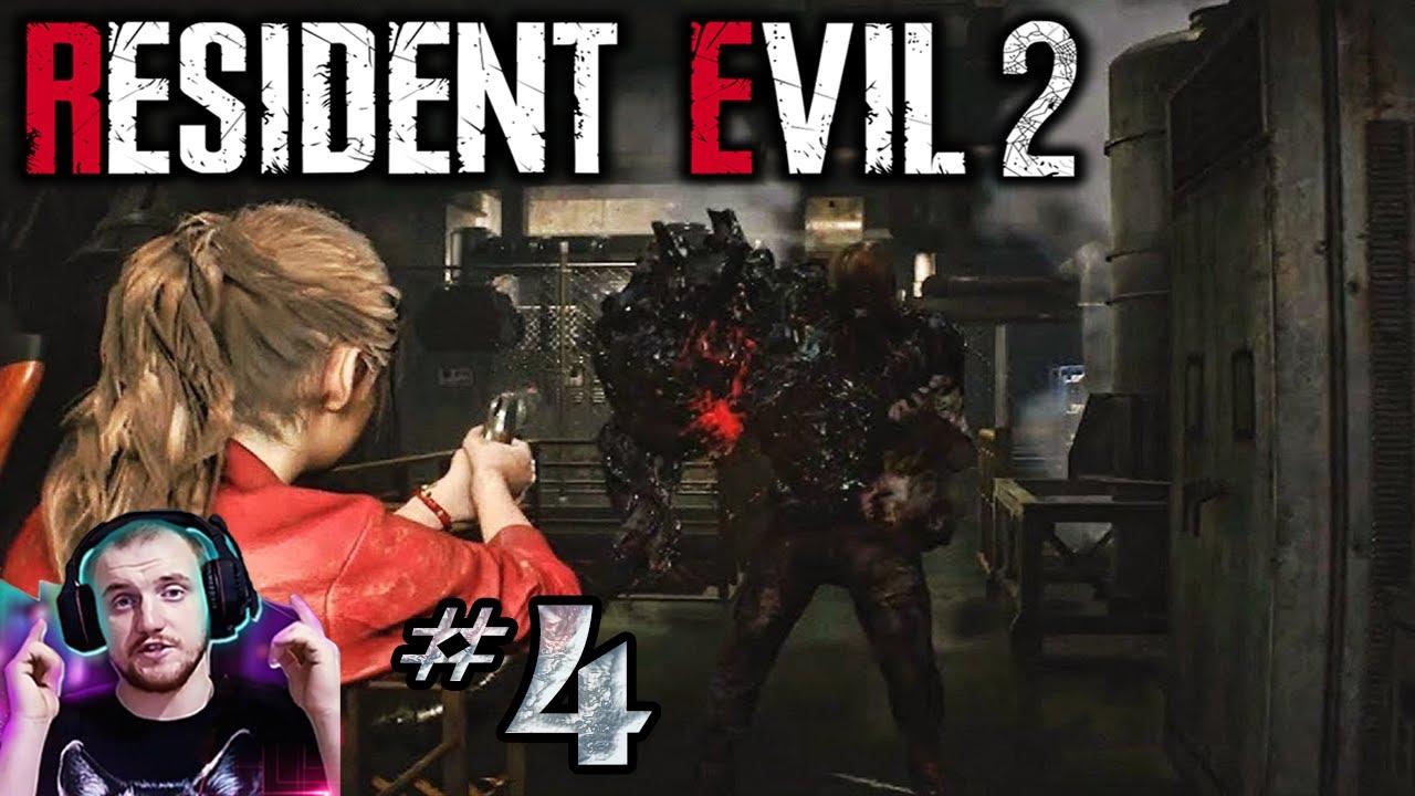 СТРИМ №4 Пришло письмо от ГУГЛ АДСЕНС)Прохождение Resident Evil 2 remake за КЛЭР|БОЛТАЕМ И ИГРАЕМ
