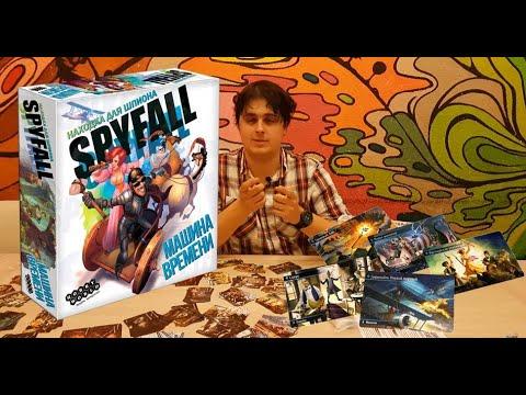 Находка для шпиона: Машина времени Spyfall 3 Распаковка Unboxing