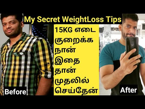 7 Weightloss tips in Tamil to lose 10kg in 10days / Easy tips to lose weight fast in Tamil