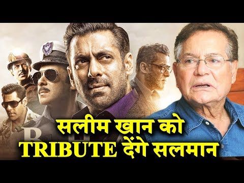 Salman Khan Pays Respect To His Father Salim Khan Through Bharat Mp3