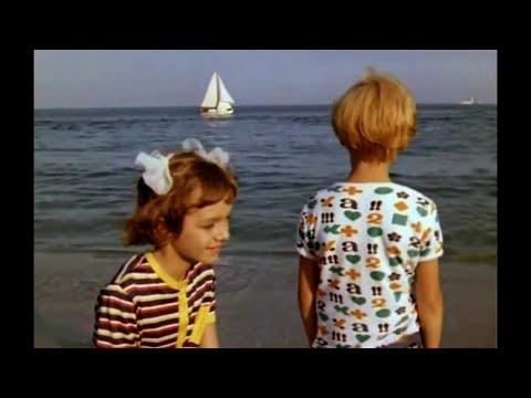 Куда уходит детство из какого фильма песня