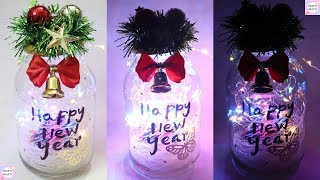 DIY Happy New Year lamp /New Year Decoration / How to make lantern/ How to make  glow jar