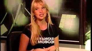 Интервью с Викторией Лопырёвой (2008 г.)