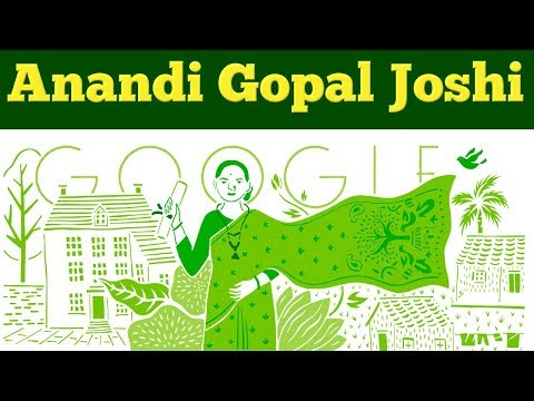 Anandi Gopal Joshi Google Doodle | Facts of Anandibai Joshi