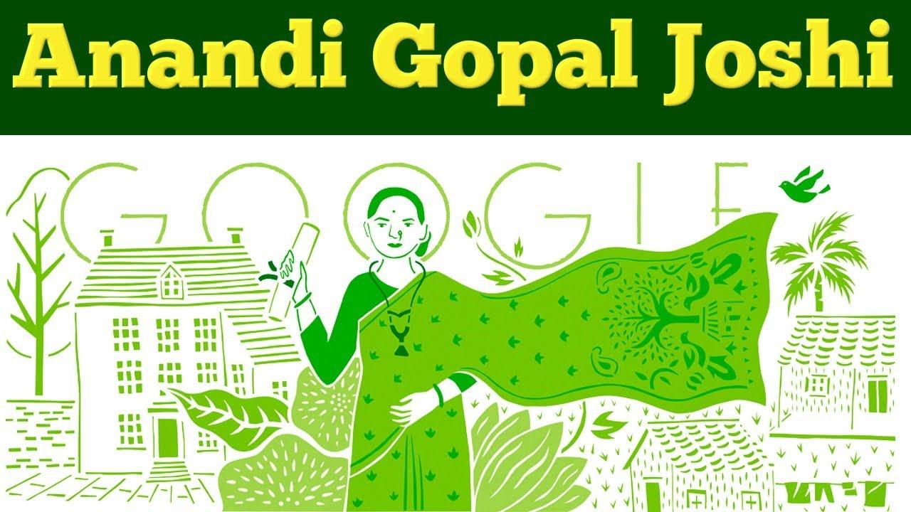 Anandi Gopal Joshi Google Doodle