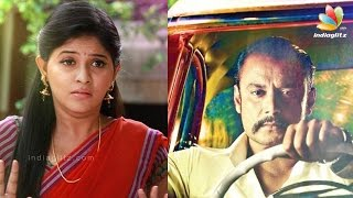 Anjali rejected from Geetanjali movie because of her behaviour