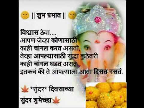  -aai-dev-bappa-ale-  -ganpati-bappa-morya-  -aaturta-bappachya-aagmanachi-  -2018-  
