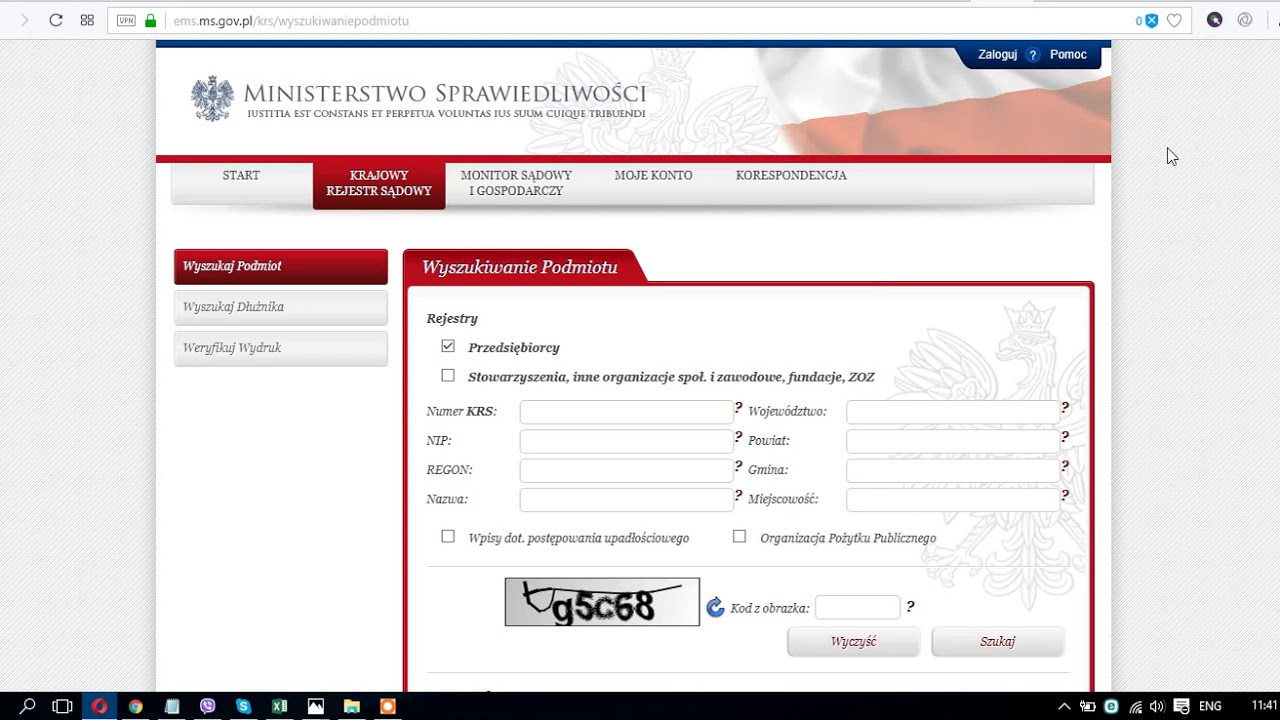 Как проверить приглашение из Польши