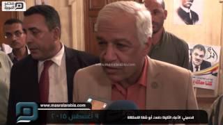 مصر العربية | الحسيني: الأعباء الثقيلة دفعت أبو شقة للاستقالة