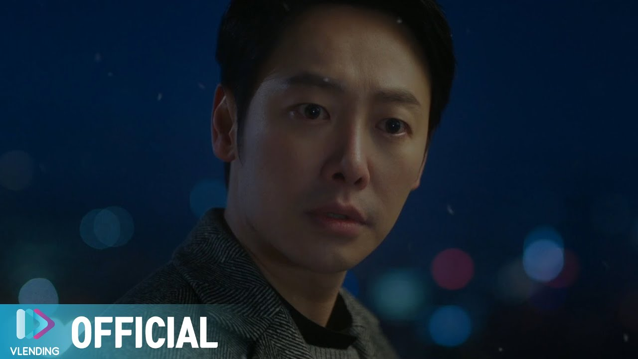 [MV] 주영 - 나의 오늘이 너의 오늘을 만나 [그 남자의 기억법 OST Part.1 (Find me in your memory OST Part.1)]