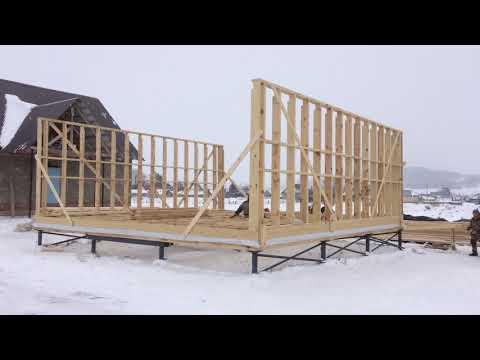 Строительство каркасный дом размером 8,4 х 8,9 м