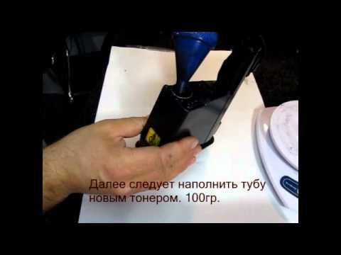 Как заправить Kyocera TK-1120, TK-1110. Kyocera 1125 MFP
