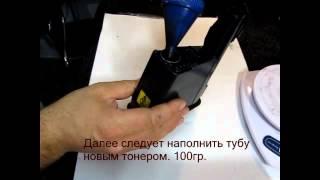 видео заправка картриджей kyocera