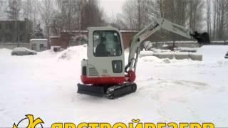 видео Мини-экскаватор TAKEUCHI TB125